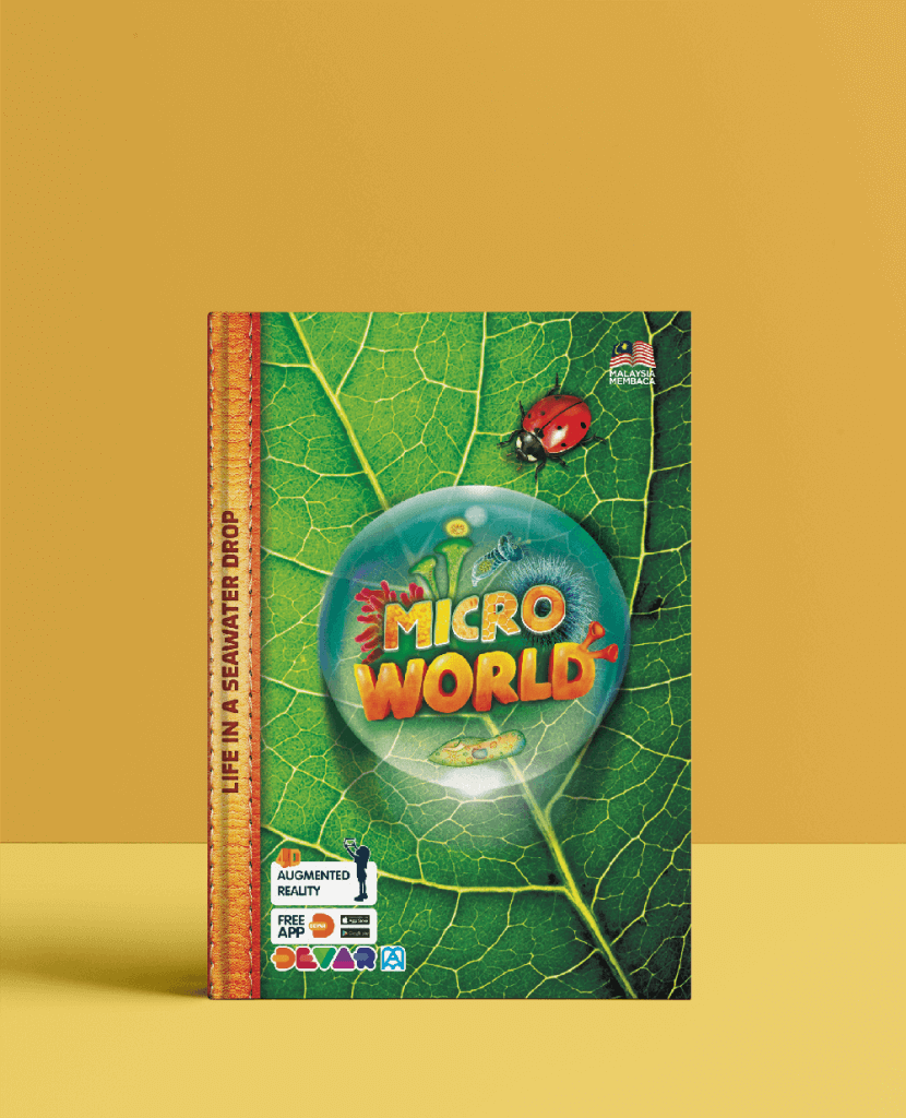 Microworld AR Book Front